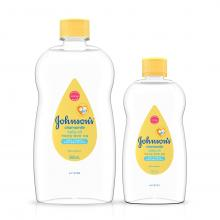 johnsons-baby-chamomile-baby-oil.jpg