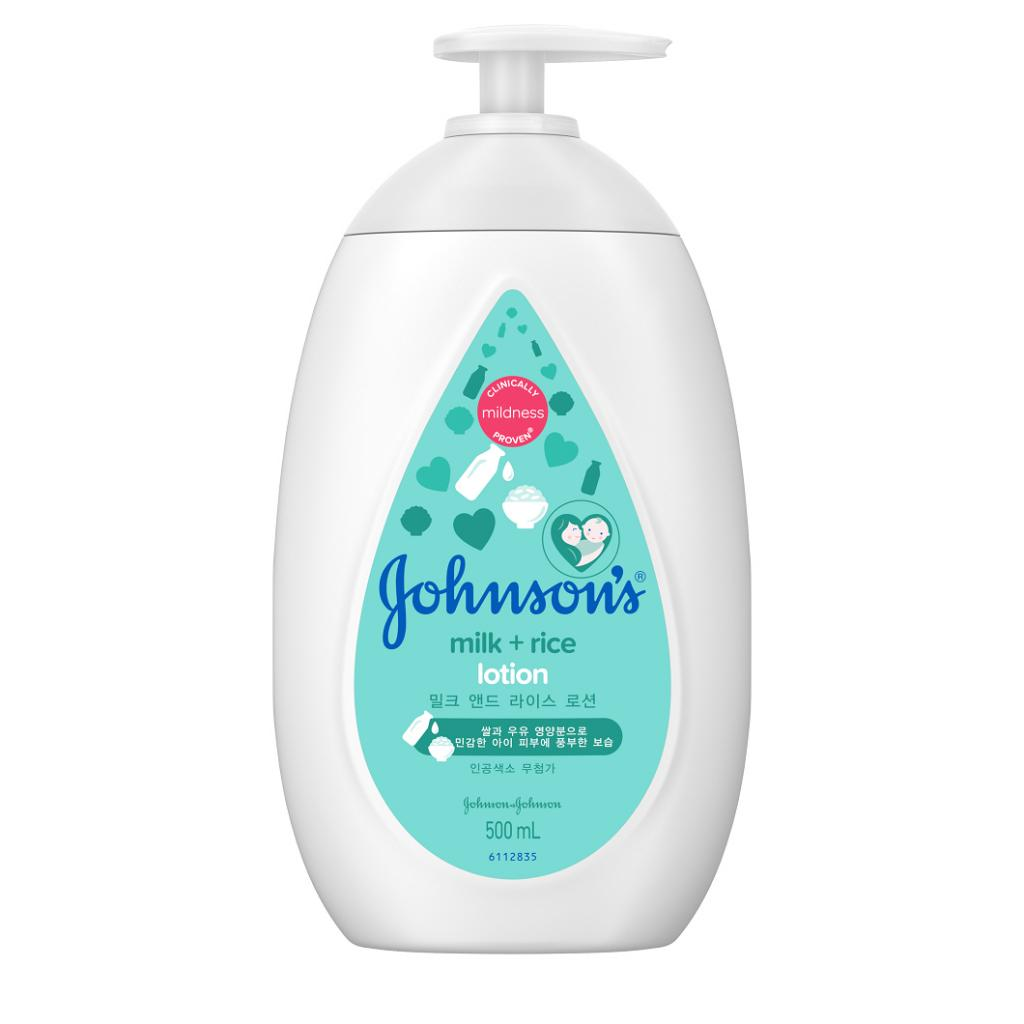 johnsons-baby-milk-rice-lotion.jpg